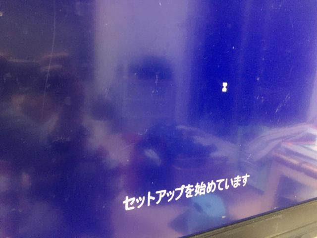 f:id:kiyoshi_net:20180128174755j:plain