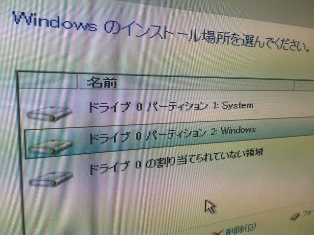 f:id:kiyoshi_net:20180128175037j:plain