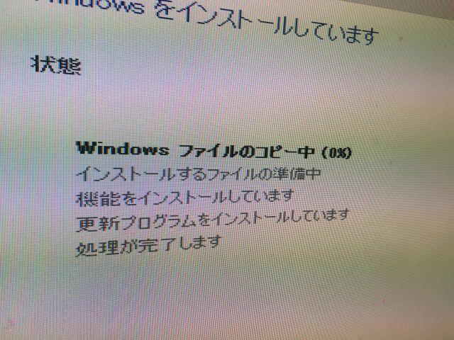 f:id:kiyoshi_net:20180128175109j:plain