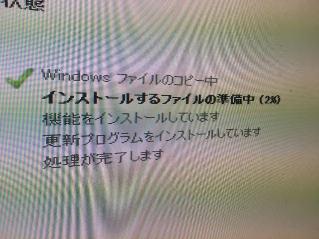 f:id:kiyoshi_net:20180128175151j:plain