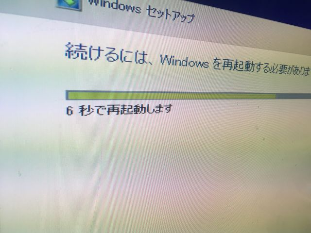 f:id:kiyoshi_net:20180128175519j:plain