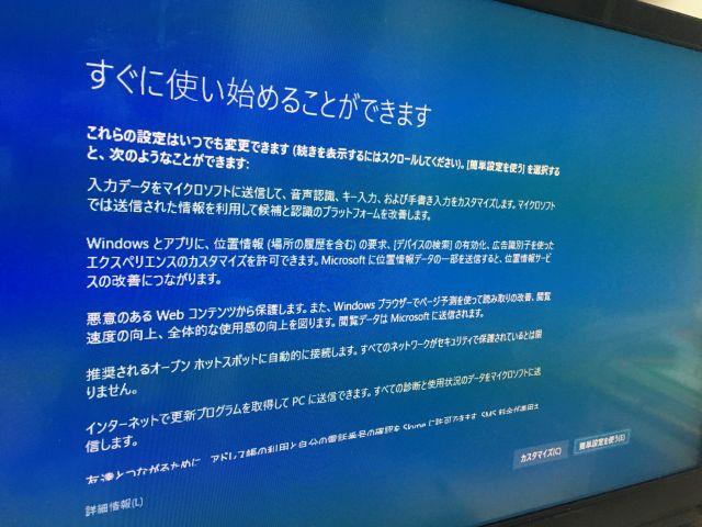 f:id:kiyoshi_net:20180128175650j:plain