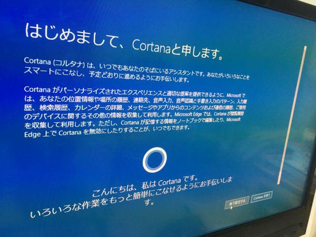 f:id:kiyoshi_net:20180128175936j:plain