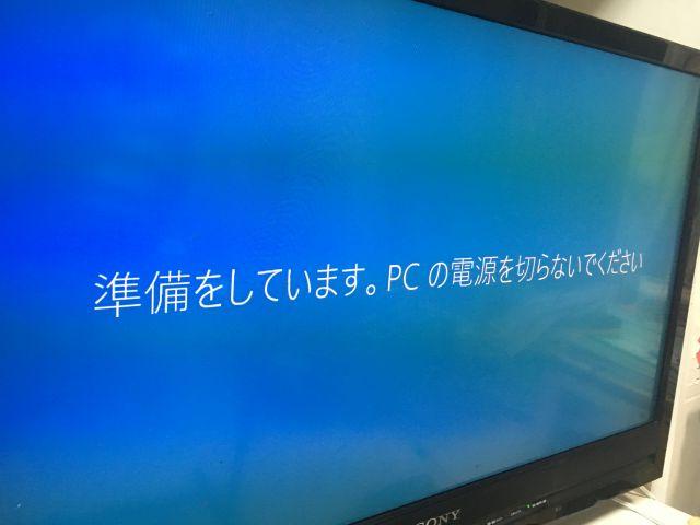 f:id:kiyoshi_net:20180128180001j:plain