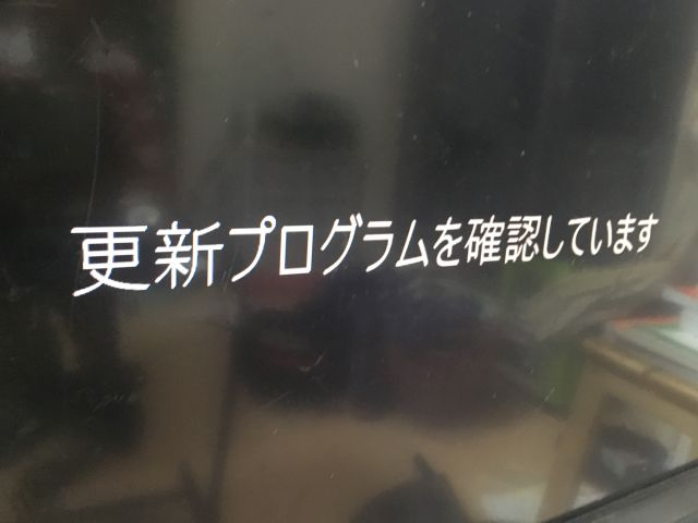 f:id:kiyoshi_net:20180128180058j:plain