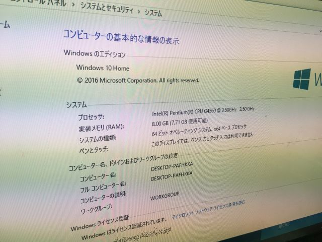 f:id:kiyoshi_net:20180128183305j:plain
