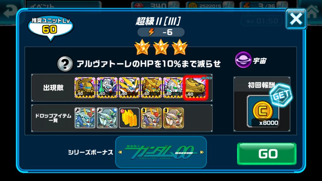 f:id:kiyoshi_net:20180215222511p:plain