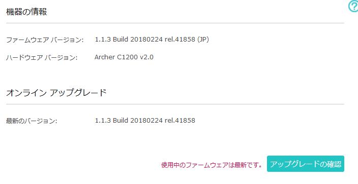 f:id:kiyoshi_net:20180318161630p:plain