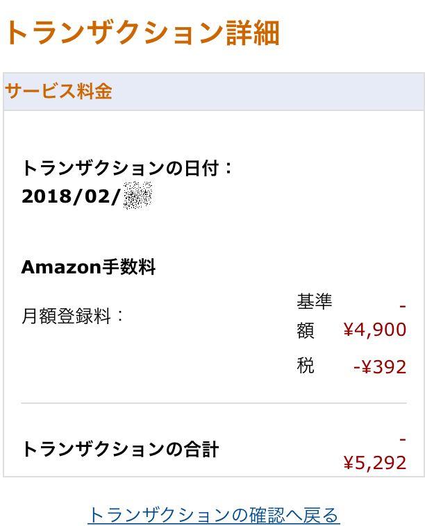 f:id:kiyoshi_net:20180318164714j:plain