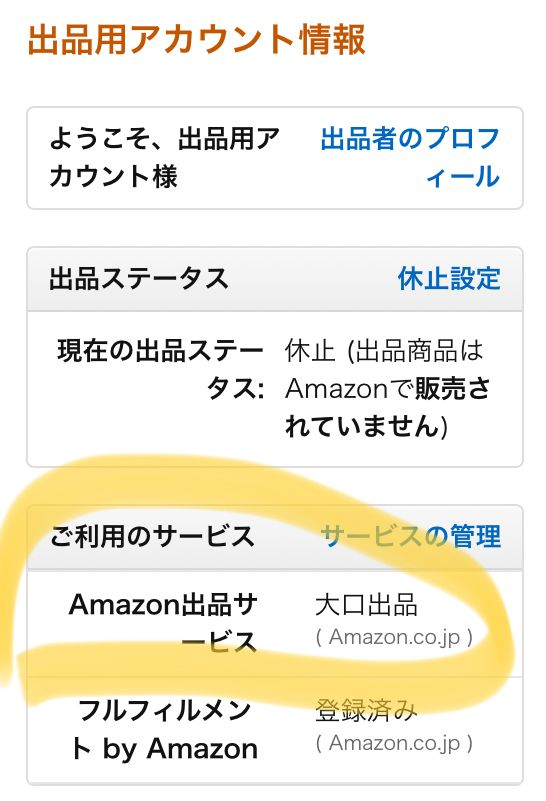 f:id:kiyoshi_net:20180318164855j:plain