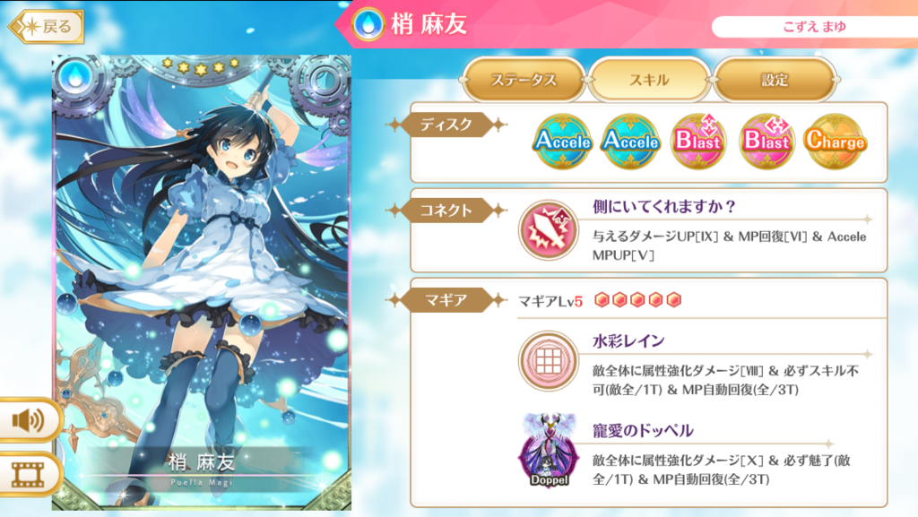 f:id:kiyoshi_net:20180331004029p:plain