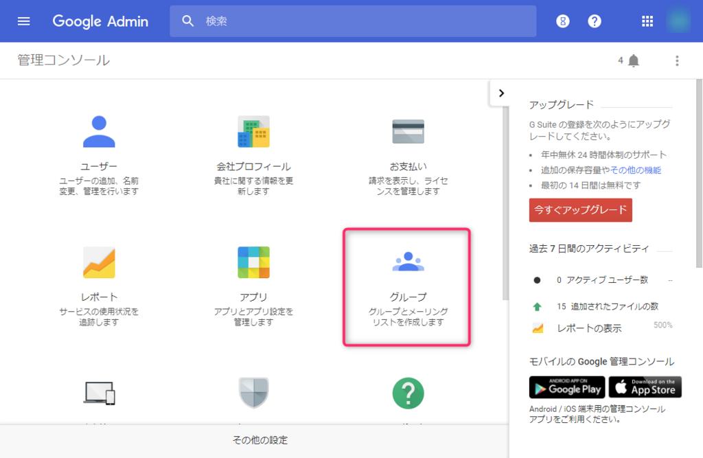 f:id:kiyoshi_net:20180409003211p:plain