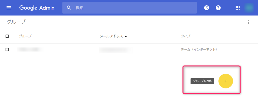 f:id:kiyoshi_net:20180409003416p:plain