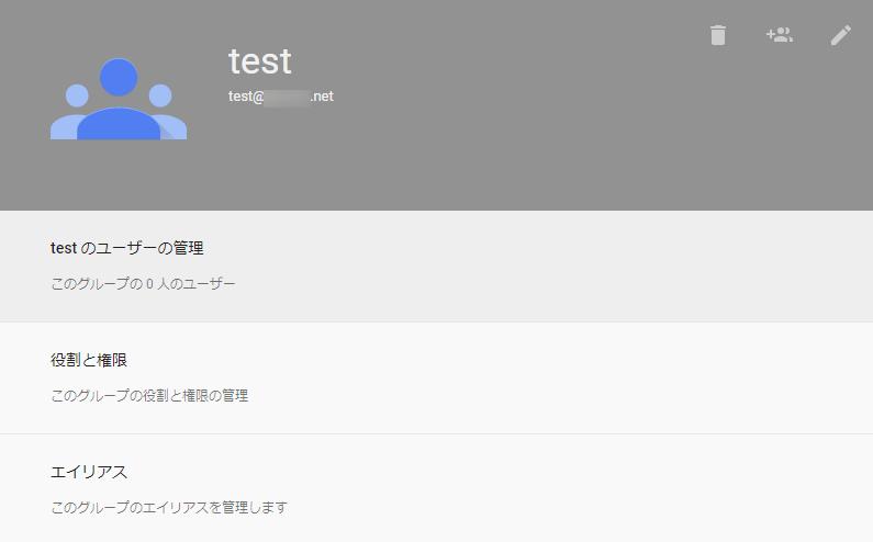 f:id:kiyoshi_net:20180409004233p:plain