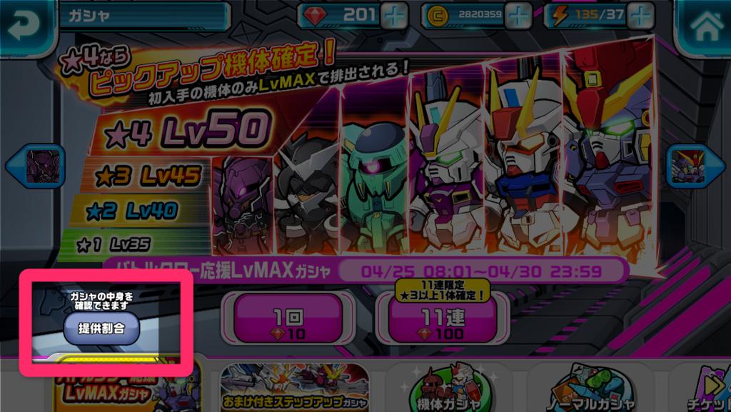 f:id:kiyoshi_net:20180425185006p:plain