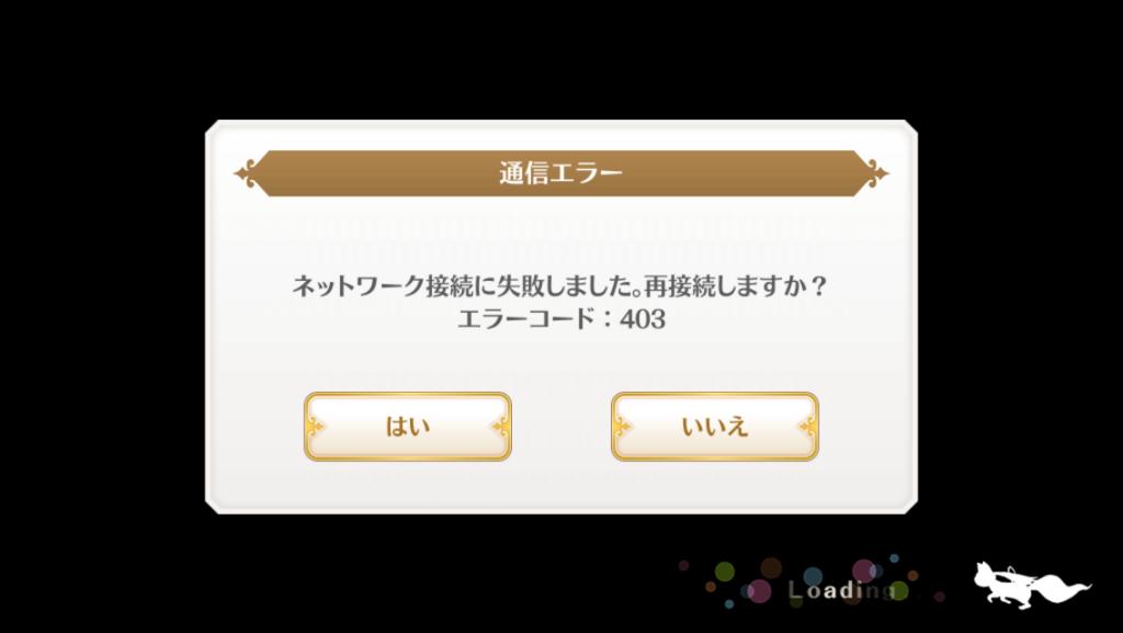 f:id:kiyoshi_net:20180503162019p:plain