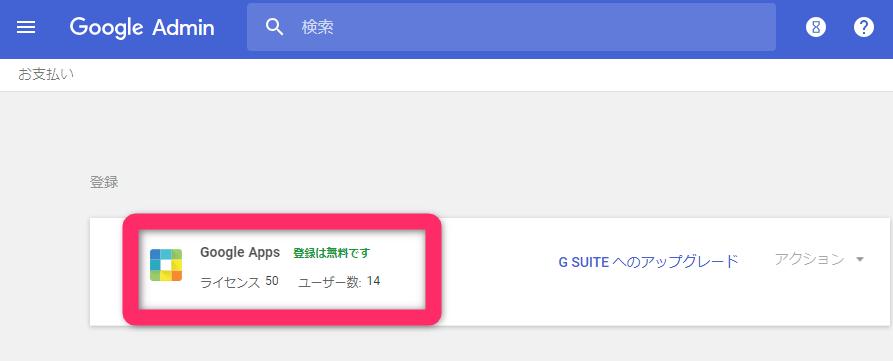f:id:kiyoshi_net:20180519094301p:plain