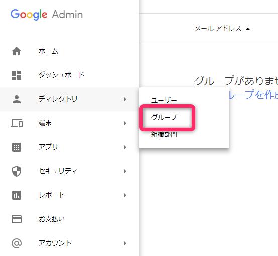 f:id:kiyoshi_net:20180519095009p:plain