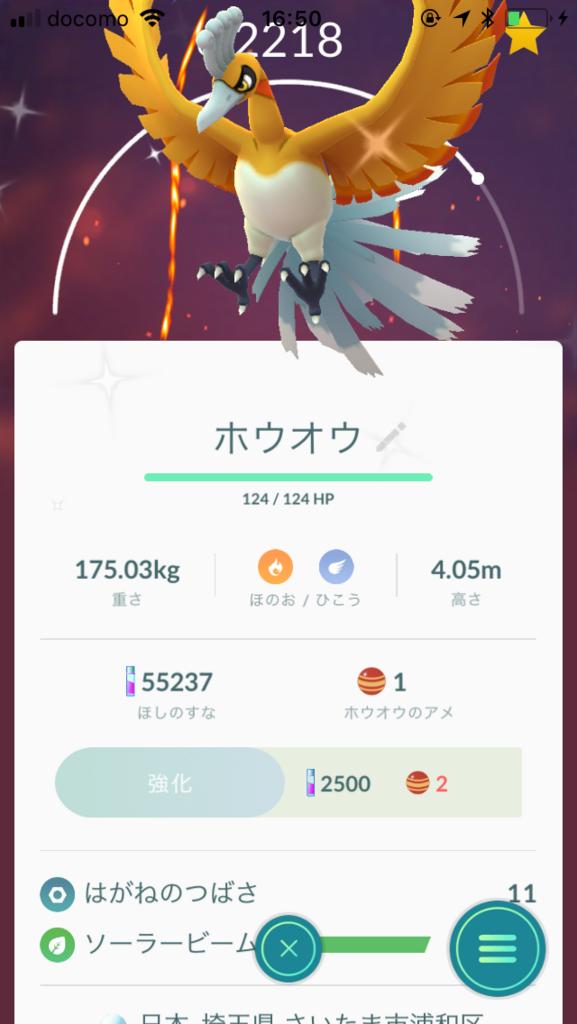 f:id:kiyoshi_net:20180519165116p:plain