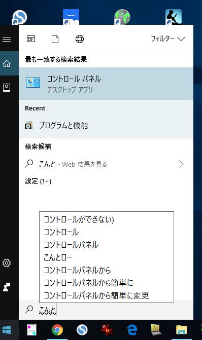 f:id:kiyoshi_net:20180526063916p:plain