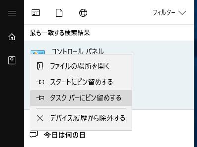 f:id:kiyoshi_net:20180526063948p:plain