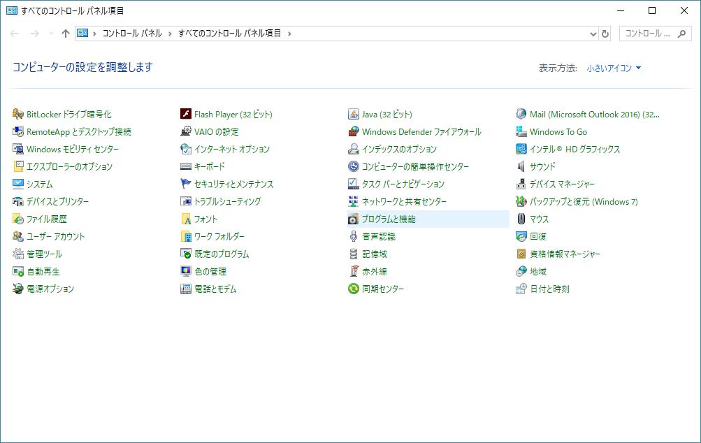 f:id:kiyoshi_net:20180526064132p:plain