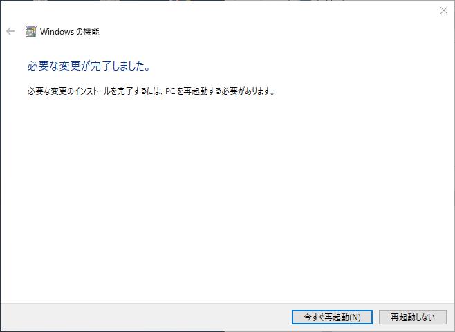 f:id:kiyoshi_net:20180526064546p:plain