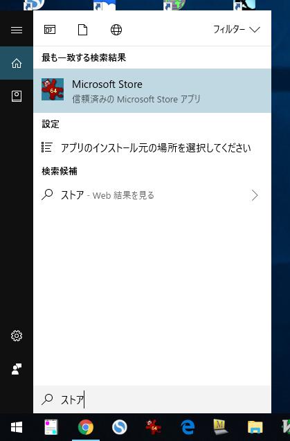 f:id:kiyoshi_net:20180526064631p:plain
