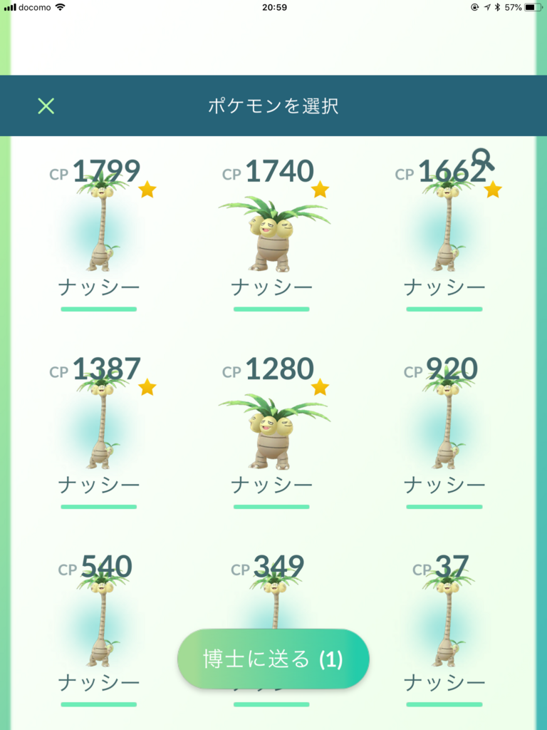 f:id:kiyoshi_net:20180531003418p:plain