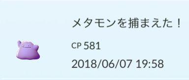 f:id:kiyoshi_net:20180608222750j:plain