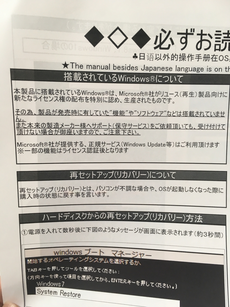 f:id:kiyoshi_net:20180609155712j:plain