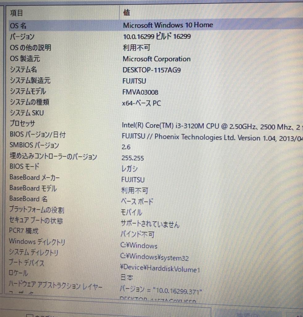 f:id:kiyoshi_net:20180609160448j:plain