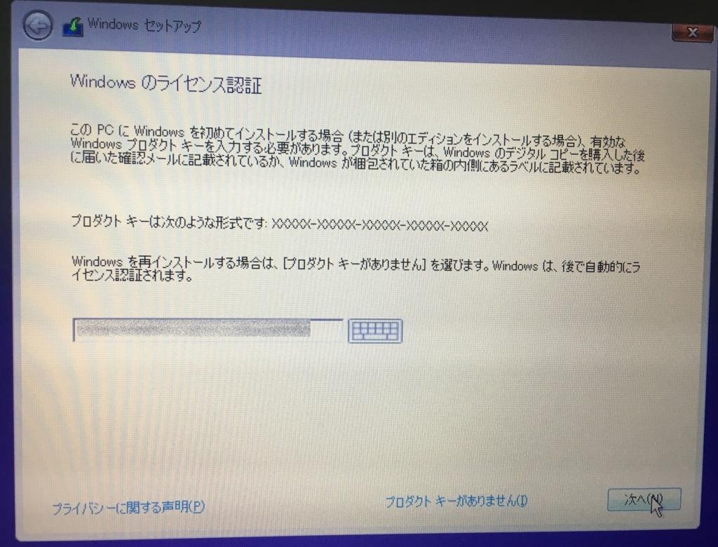 f:id:kiyoshi_net:20180609174956j:plain