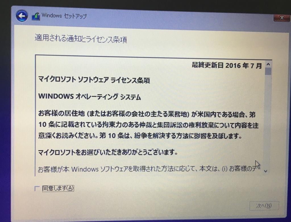 f:id:kiyoshi_net:20180609175016j:plain
