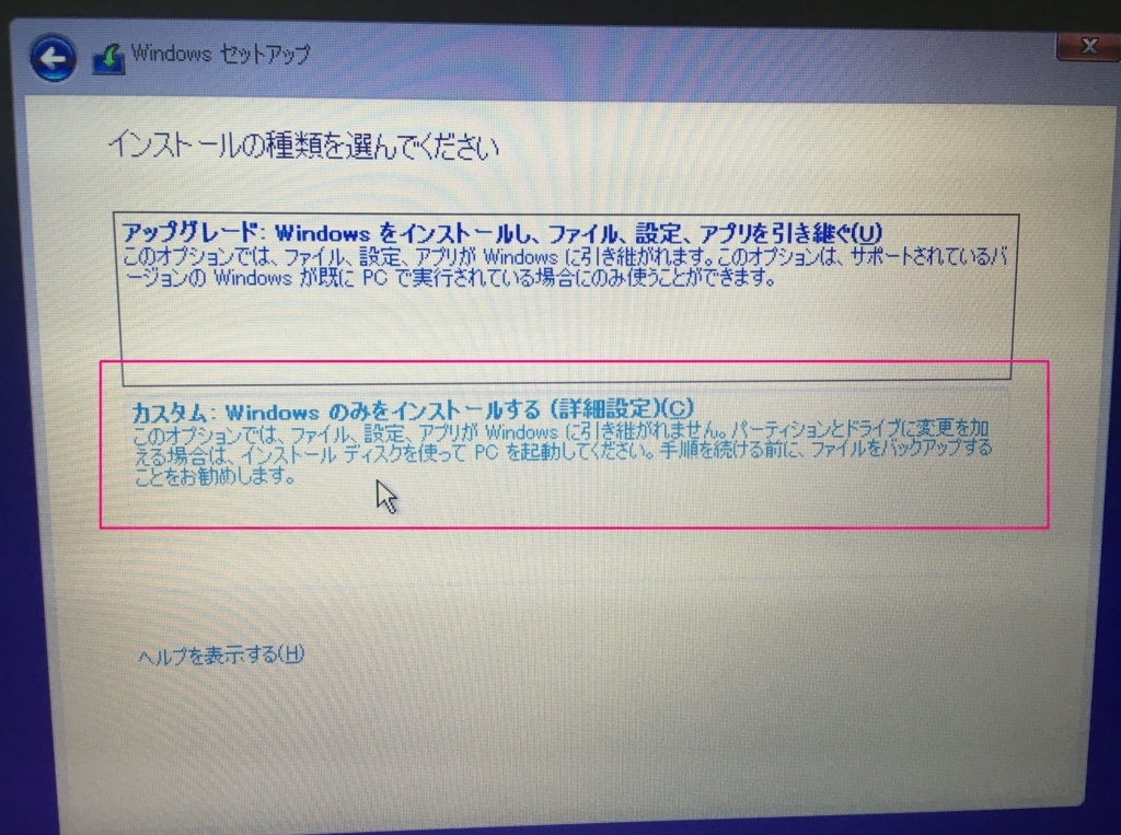 f:id:kiyoshi_net:20180609175034j:plain