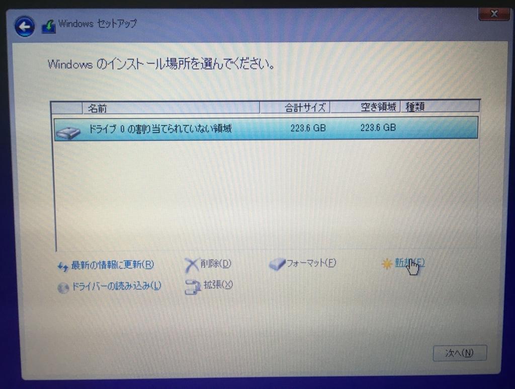f:id:kiyoshi_net:20180609175056j:plain