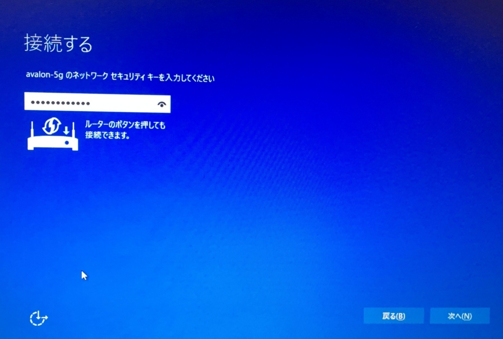 f:id:kiyoshi_net:20180609175845j:plain