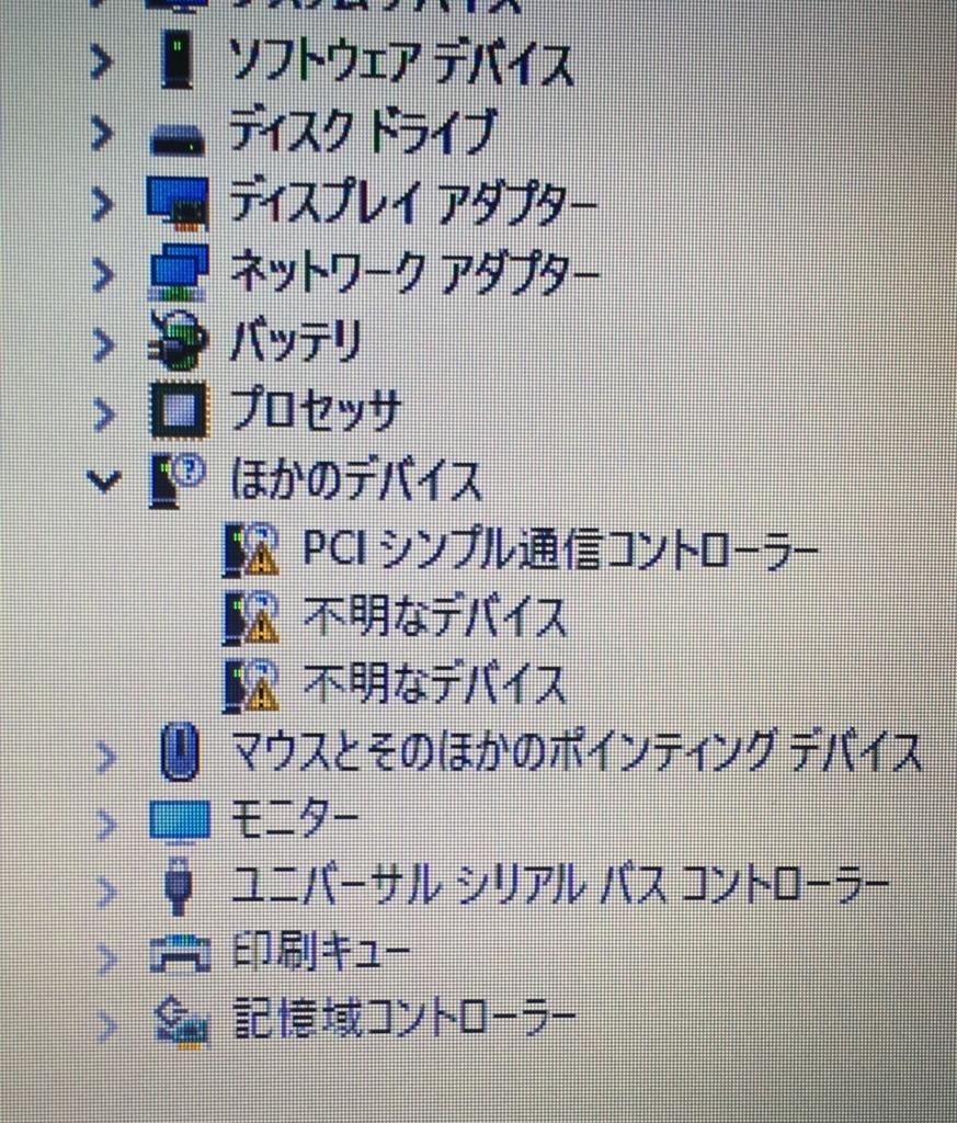 f:id:kiyoshi_net:20180609180210j:plain