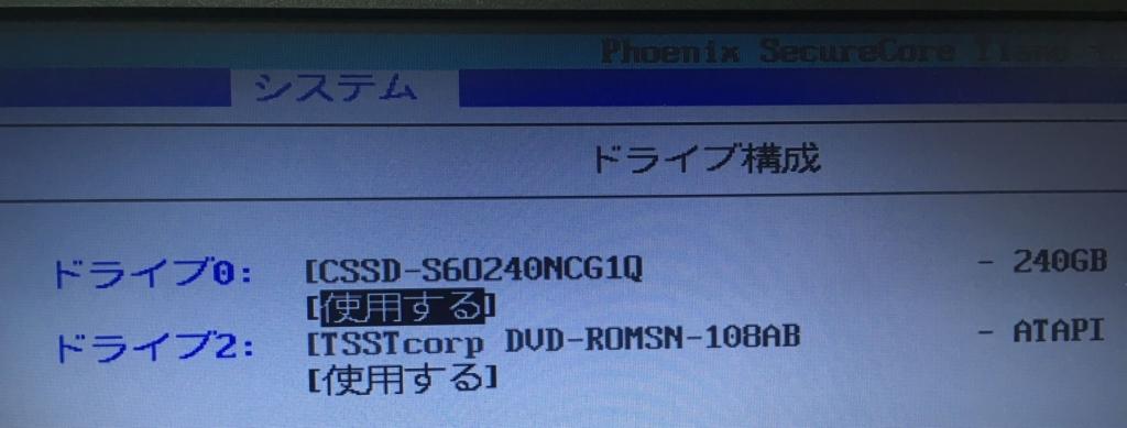 f:id:kiyoshi_net:20180609182512j:plain