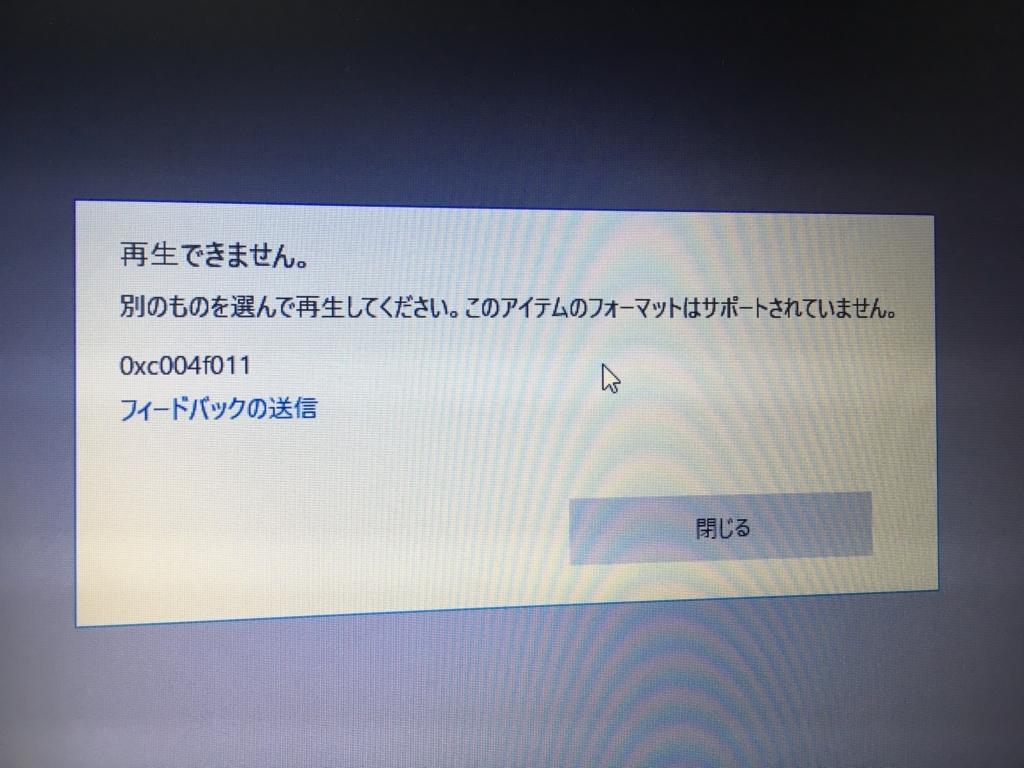 f:id:kiyoshi_net:20180609182750j:plain