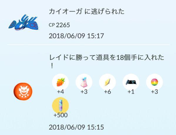 f:id:kiyoshi_net:20180610052721j:plain