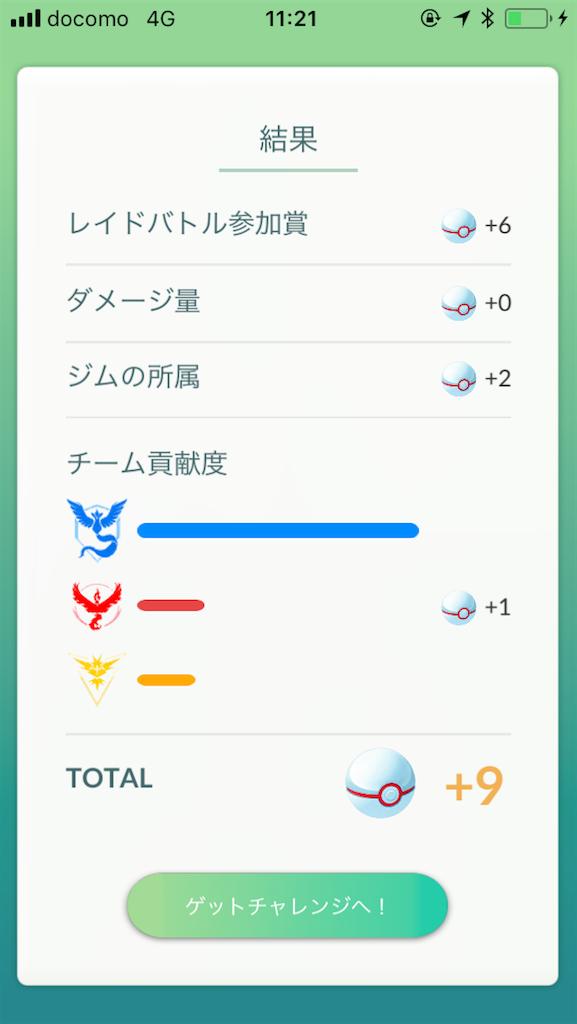 f:id:kiyoshi_net:20180610121952p:image