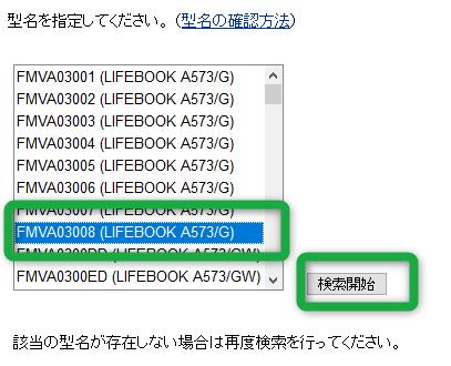 f:id:kiyoshi_net:20180611224400p:plain