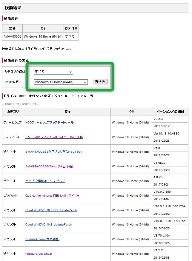 f:id:kiyoshi_net:20180611224847p:plain