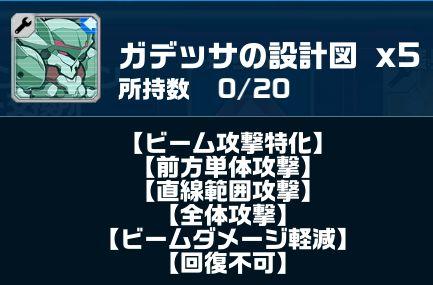 f:id:kiyoshi_net:20180613215420j:plain