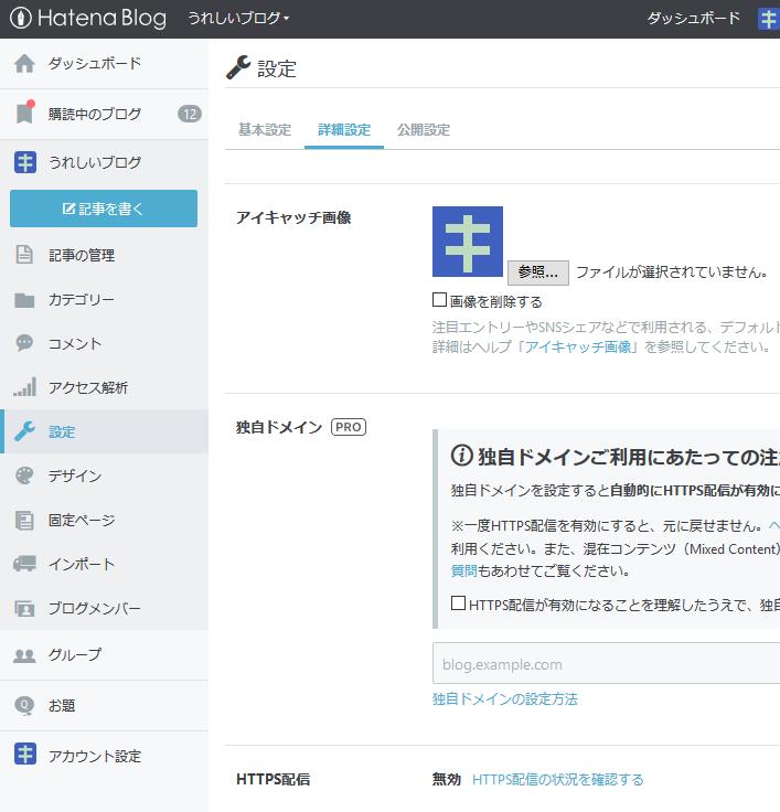 f:id:kiyoshi_net:20180614001143p:plain