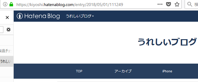 f:id:kiyoshi_net:20180614001334p:plain