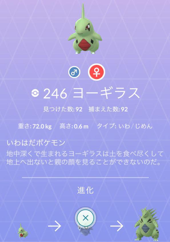 f:id:kiyoshi_net:20180616230656j:plain