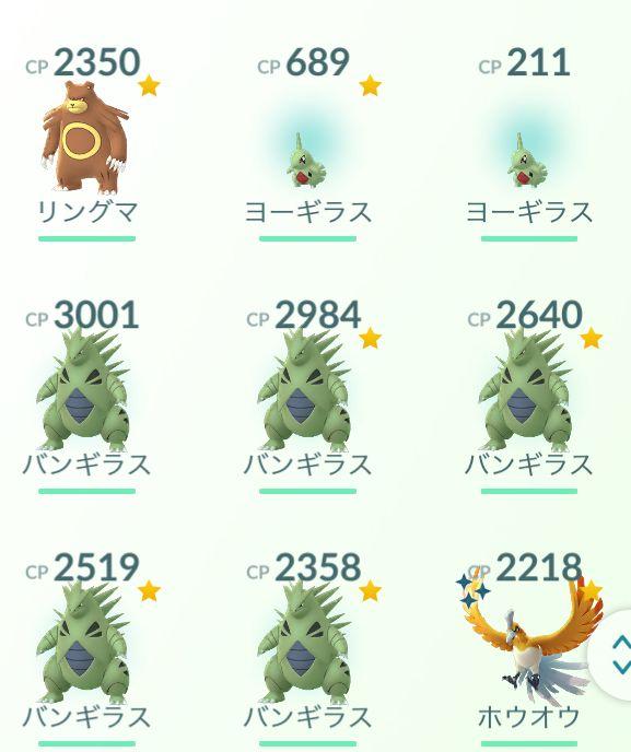 f:id:kiyoshi_net:20180616230703j:plain