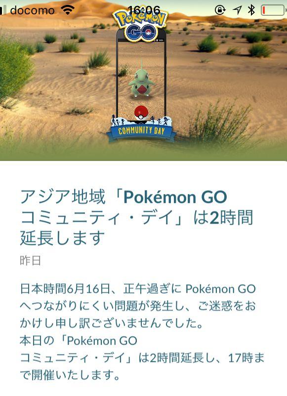 f:id:kiyoshi_net:20180616230710j:plain